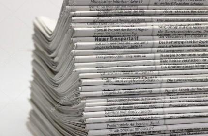 Друк газет та іншої поліграфічної продукції. Переваги цифрового та офсетного друку