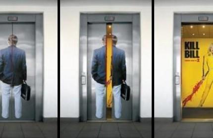 Реклама в лифтах. Преимущества...