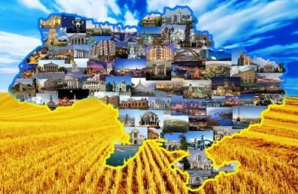 Рекламна агенція Super Медіа вітає з Днем Незалежності України!