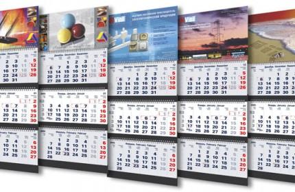 Друк календарів на 2020 рік