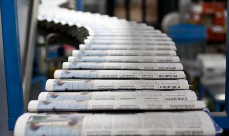 Розміщення реклами в друкованих виданнях, радіо і телебаченні